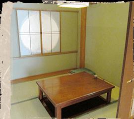 御食事処まるよし 個室(掘りごたつ) 1部屋